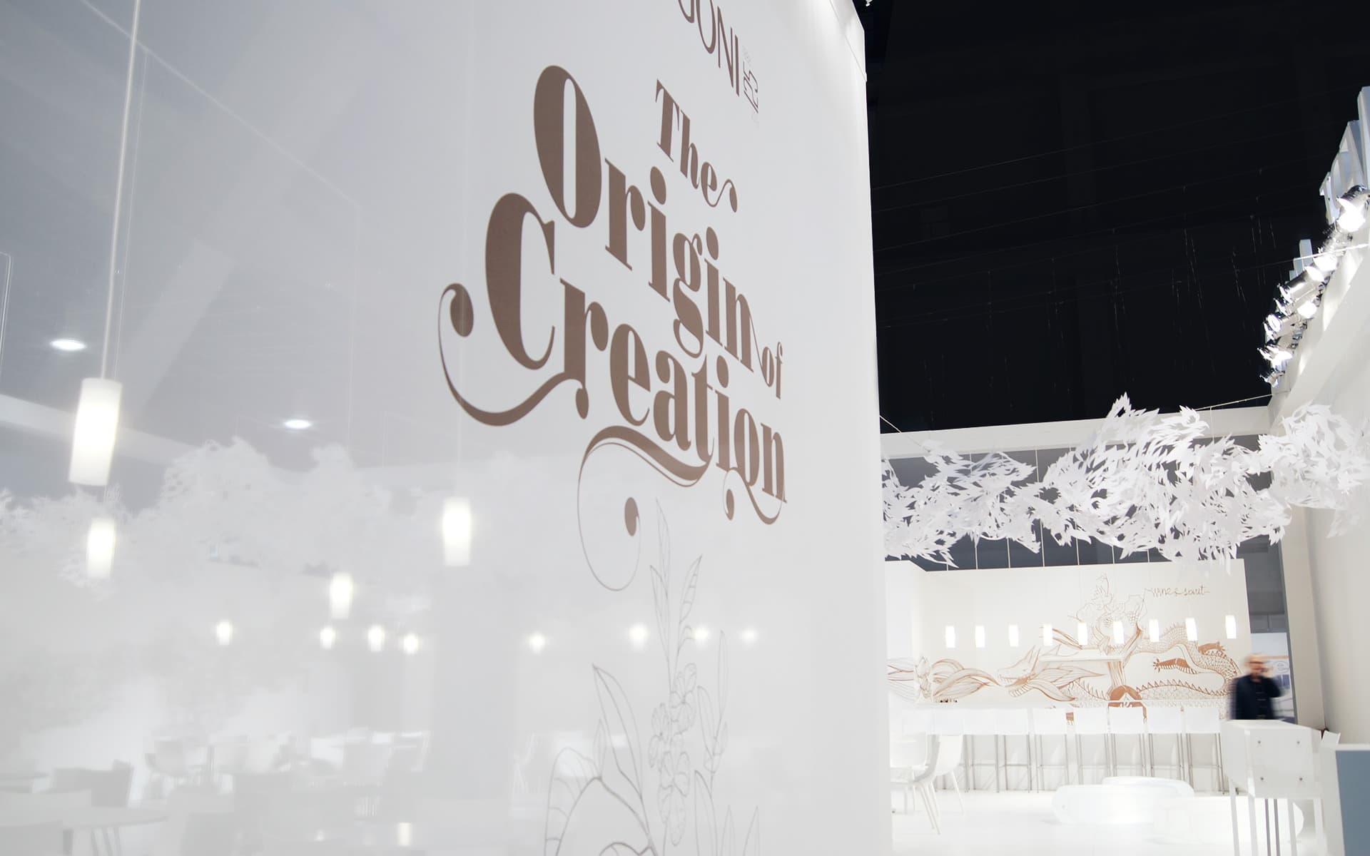 Manter Labelexpo trade fair (EXPO) stand design