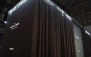 Paper Labelexpo trade fair (EXPO) stand design
